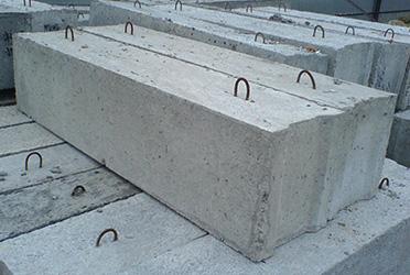 блоки ж б фундаментные